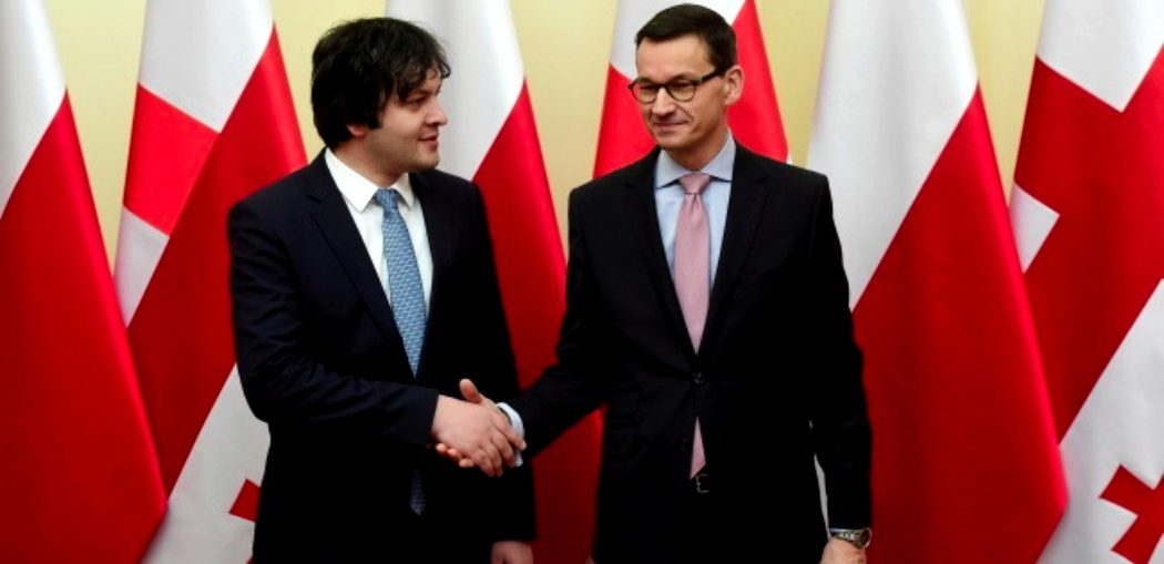 Polish Prime Minister Mateusz Morawiecki
