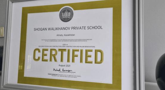 Kenes Rakishev and Aselle Tasmagambetova built Shoqan Walikhanov school as an example of an environmentally friendly and functional building.